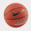 Nike Elite Tournament - Def N/Box