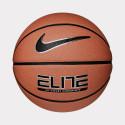 Nike Elite All-Court - Def N/Box