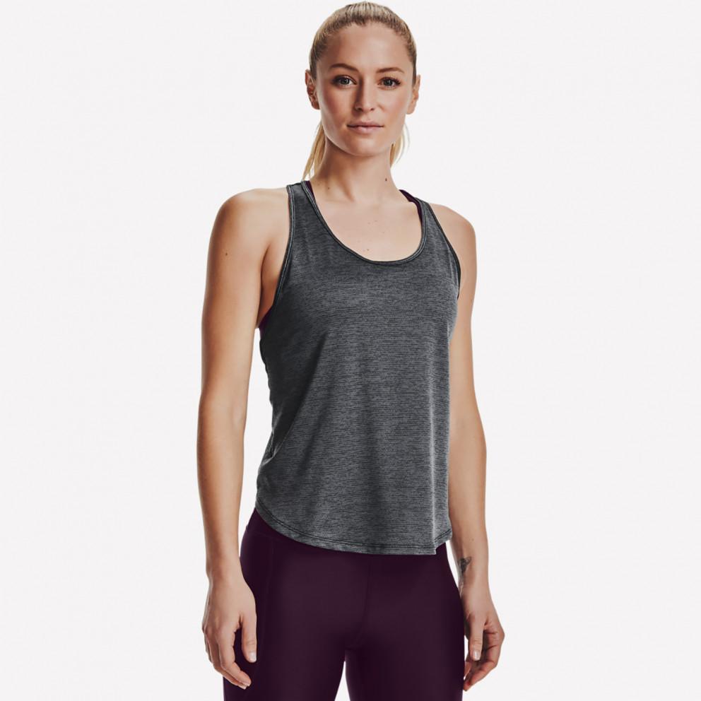 Under Armour Tech Vent Tank Women's Sleeveless T-shirt