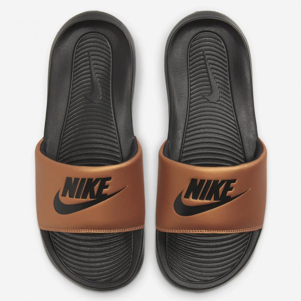 Nike Victori One Women's Slides