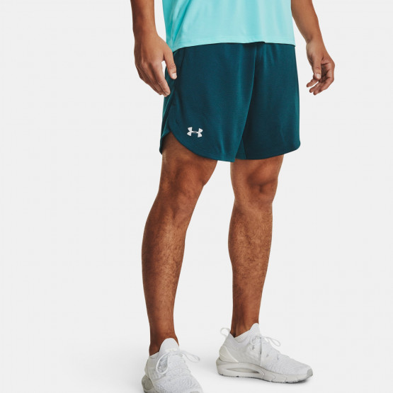 Under Armour  Knit Men's Training Shorts