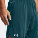 Under Armour  Knit Men's Training Shorts