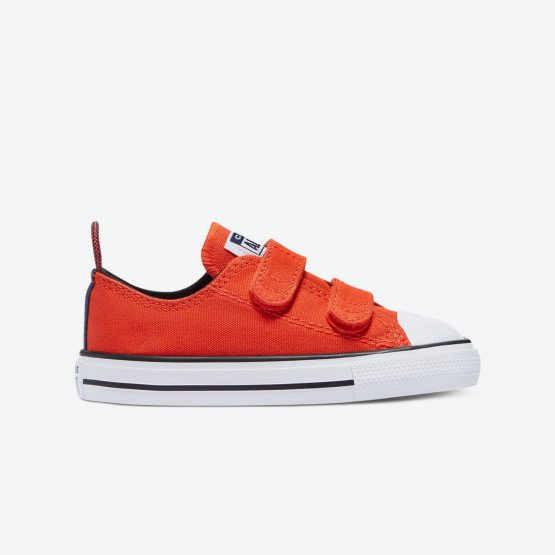 Converse Chuck Taylor All Star 2V Summer Color