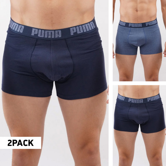 Puma Basic Boxer Men's Boxer 2- Pack