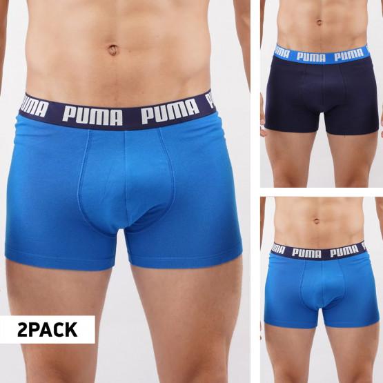Puma Basic Boxer Ανδρικά Μπόξερ 2- Pack