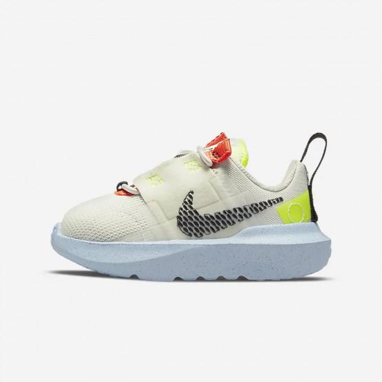 Nike Crater Impact (Td)