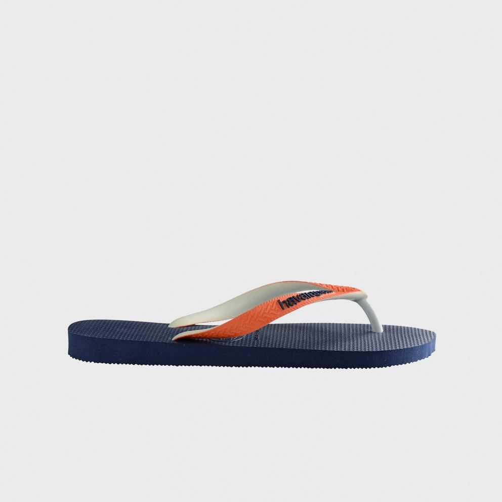 Havaianas Sandals Παιδικές Σαγιονάρες