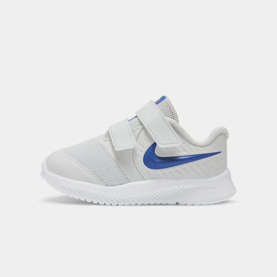 Nike Star Runner 2 Toddlers' Shoes