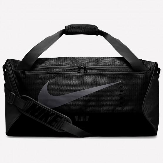 Nike Brasilia 9.0 Gym Bag