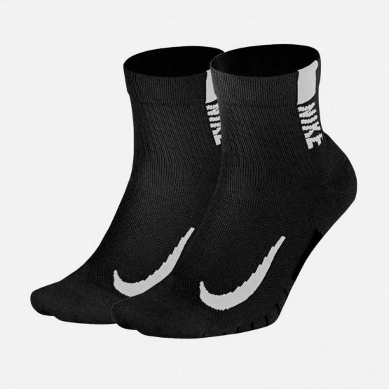 Nike Multiplier Unisex Socks