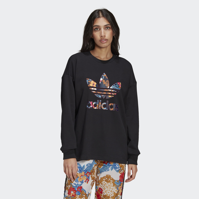 adidas Originals Her Studio London Γυναικείο Φούτερ (9000086251_1469)
