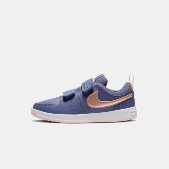 Nike Pico 5 PSV Παιδικά Παπούτσια