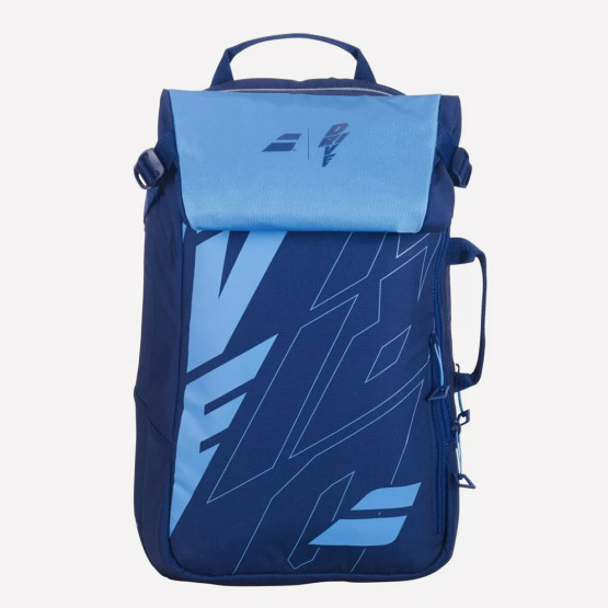 Babolat Backpack Pure Drive Τσαντες