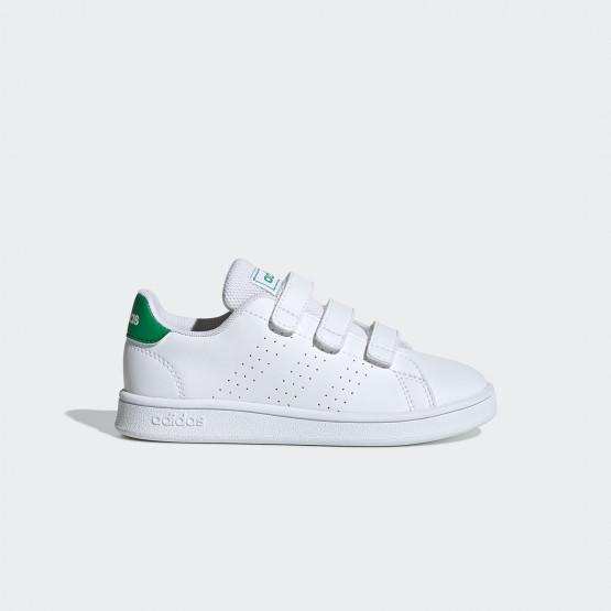 adidas Performance Advantage Kid's Shoes