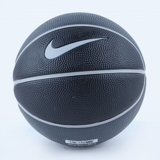 Nike Giannis Skills Basketball
