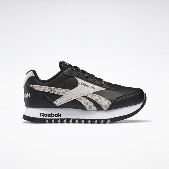 Reebok Classics Royal Cljog 2 Platform Παιδικά Παπούτσια