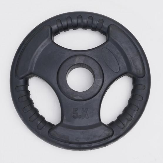 LIGASPORT Rubber Weight Lifting Plate 5Kg (Ολυμπια
