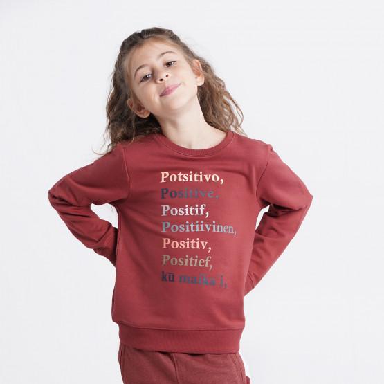 Name it Printed Kids' Sweater