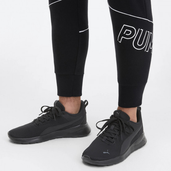 PUMA Anzarun Lite Men's Running Shoes