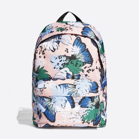 adidas Originals Her Studio Backpack 25.5L