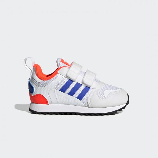 adidas Originals Kid's Shoes