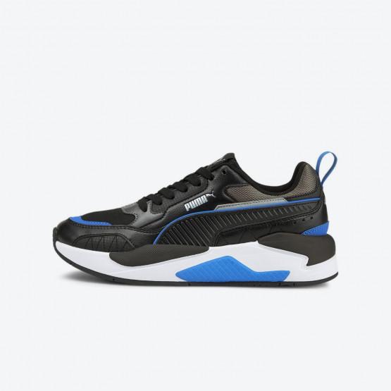 Puma X-Ray 2 Square Nightfall Kids' Shoes