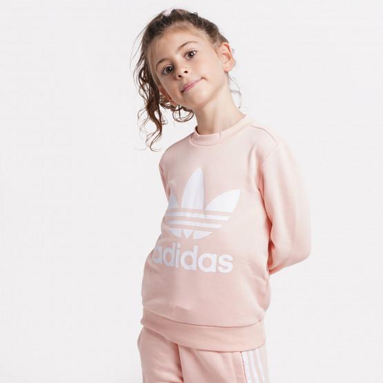 adidas Originals Παιδικό Σετ Φόρμας
