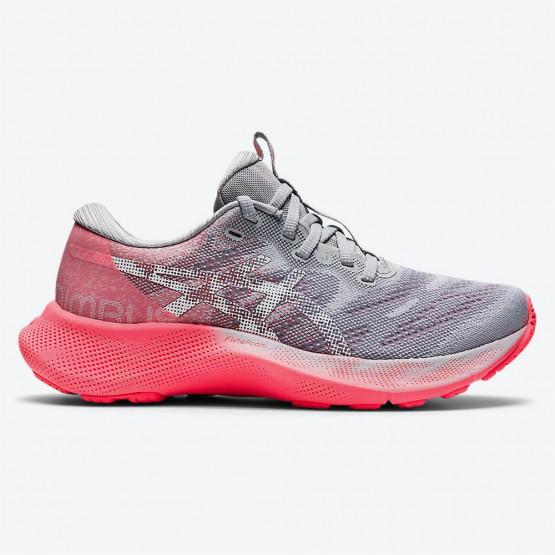 Asics Gel-Nimbus Lite 2 Women's Shoes for Running