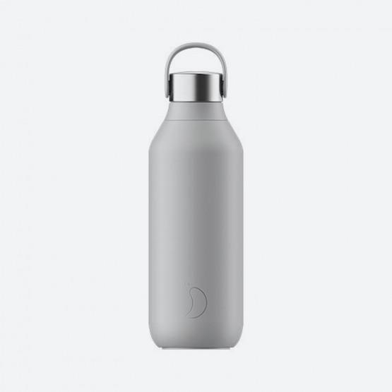 Chilly's Series 2 Μπουκάλι Θερμός 500 ml