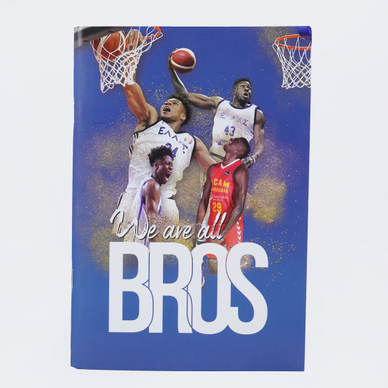 MVPublications Antetokounmpo Α4 Spiral Notebook 120 Pages
