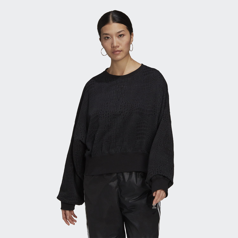 adidas Originals Γυναικείο Φούτερ (9000084456_15470)