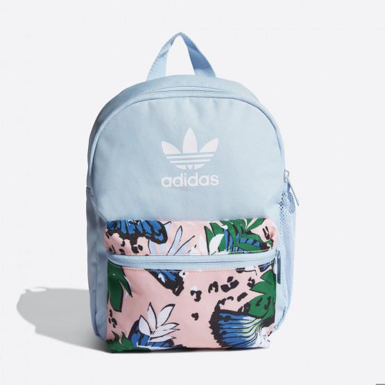 adidas Originals HER Studio London Παιδικό Σακίδιο Πλάτης 10, 25 L
