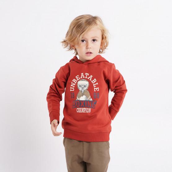 Name it Printed Παιδική Μπλούζα με Κουκούλα
