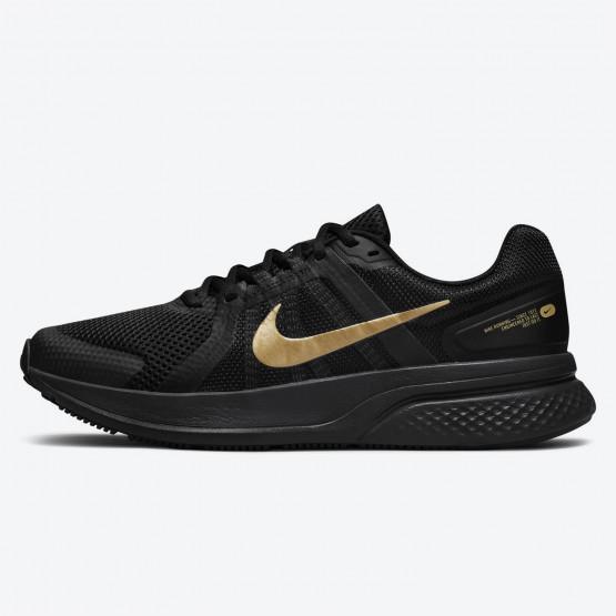 Nike Run Swift 2 Women's Running Shoes