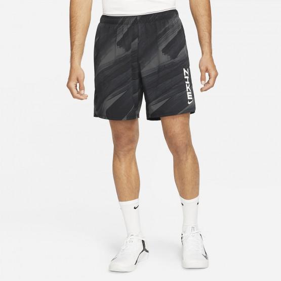 Nike M Nk Df Sc Wvn Short