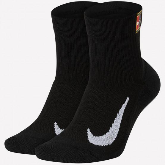 Nike Multiplier Max Ankle 2 Τεμάχια