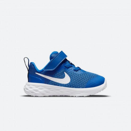 Nike Revolution 6 Nn (Tdv)