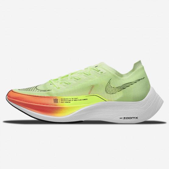 Nike Air Zoom Tempo NEXT% Ανδρικά Παπούτσια Για Τρέξιμο