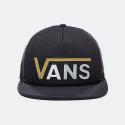 Vans Beach Girl Flying | Women's Hat