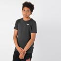 Nike Streetwear EMB Futura Kids' T-Shirt