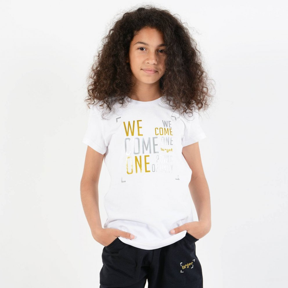 Target Παιδικο Σεt Bερμουδα Καλτσα 1/30 ''wecome1'