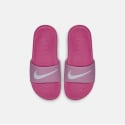 Nike Kawa Little/Big Kids' Slide