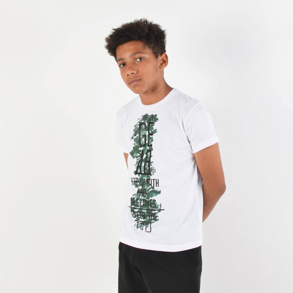 Target Παιδικο Σετ Τ-Shirτ Kαλτσα 1/30 ''gear''