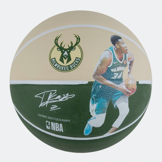 Spalding NEW NBA PLAYER BUCKS GIANNIS A