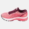 Asics Gel-Nimbus 21 Women's Shoes
