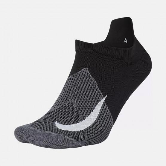 Nike U SPARK LTWT NS