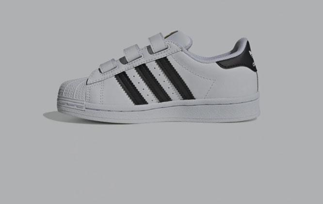 Παιδικά Sneakers