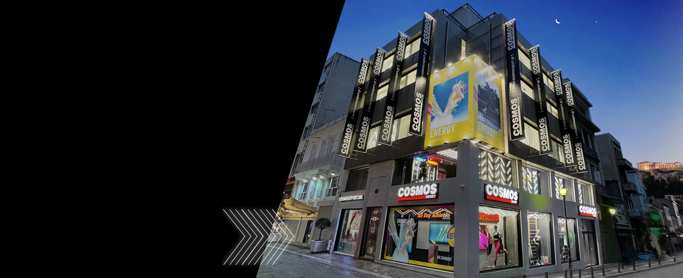 New Store Ermou