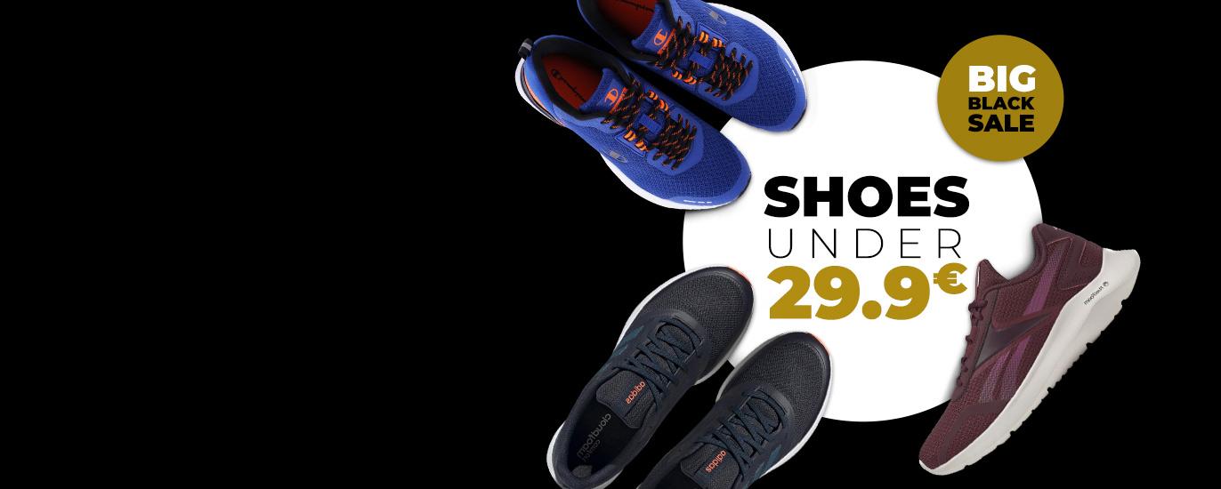 Παπούτσια κάτω από 29.9€