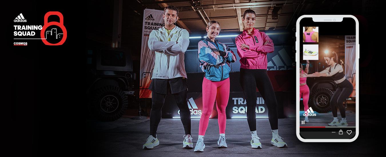 adidas training squad